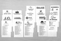 GREKLAND - SEPTEMBER 20, 2015: Valsedlar av grekiskt politiskt PA arkivbilder