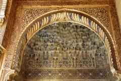 Grenade - Alhambra Photos stock