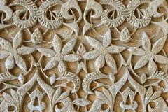 GRENADE, ESPAGNE - 6 MAI 2017 : Conception ornementale de dorado de Cuarto de pièce Gilded à Alhambra Images libres de droits