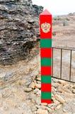 Grenzpfeiler Stockbilder