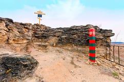 Grenzpfeiler Stockbild