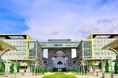 Grenzstein von Putrajaya Malaysia Stockfotos