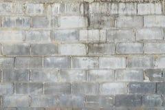 Grey concrete block wall Stock Photo