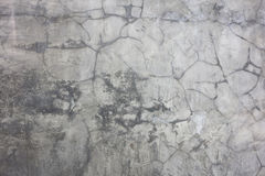 Grey concrete wall. Royalty Free Stock Images