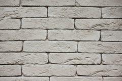 Grey pavement brick background texture Royalty Free Stock Image