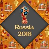 Grey Russia Fußballhintergrund mit 2018 Weltcupen Lizenzfreie Stockbilder