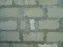 a grey wall Royalty Free Stock Image