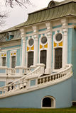 Griboedov estate Khmelita Royalty Free Stock Photography