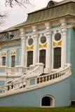 Griboedov estate Khmelita royalty free stock photography