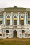 Griboedov estate Khmelita. Travel in Russia, Griboedov estate Khmelita Royalty Free Stock Photo