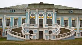 Griboedov estate Khmelita. Travel in Russia, Griboedov estate Khmelita Royalty Free Stock Photography
