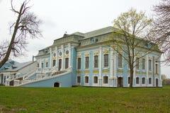 Griboedov estate Khmelita stock photo