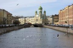 Griboyedov cana的银行的Isidorovskaya东正教 库存照片