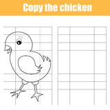 Grid copy children educational drawing game Stock Photography
