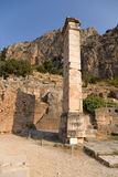 Griechenland. Delphi. Alte Ruinen Lizenzfreie Stockbilder