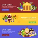 Griechenland-Fahnensatz Lizenzfreies Stockfoto