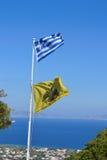 Griechenland- und Rhodos-Flaggen Stockfotos