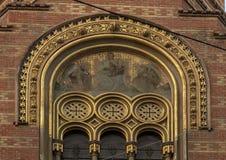 Griechisch-orthodoxe Kirche der Heiligen Dreifaltigkeit, Wien, Österreich stockfotos