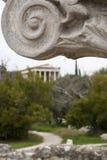 Griechische Architektur nahe und weit Stockbild