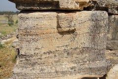 Griechische Aufschrift auf Sarkophag Lizenzfreies Stockbild
