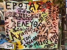 Griechische Demokratie-Protest-Fahne Stockbilder