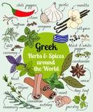 Griechische Kräuter und Gewürze Stockfotografie