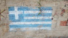 Griechische Markierungsfahne Stockfotos