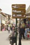 Griechische Straßenschilder Stockfotografie