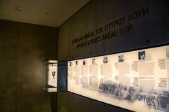 GRIEKENLAND, ATHENE - MAART 25, 2017: De Olympische Kop van Spyros Louis stock fotografie