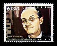 Griekenland Se toont van Dinos Iliopoulos (1915-2001), van het Theater en van de Bioskoop Stock Afbeeldingen