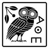 Grieks oud muntstuk van Athene, uitstekende illustratie Oude gegraveerde illustratie van een uil en een olijfboomtak vector illustratie