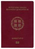 Grieks paspoort Royalty-vrije Stock Afbeeldingen