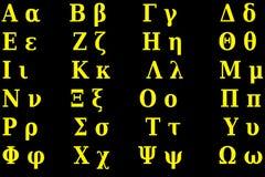 Griekse alfabetachtergrond Stock Afbeelding