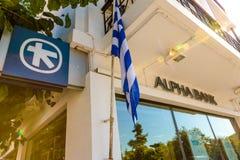 Griekse bank Stock Foto's