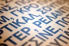 Griekse brieven royalty-vrije stock foto