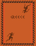 Griekse decoratieve dekking Royalty-vrije Stock Afbeelding