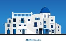 Griekse eilanden Mening van typische Griekse eilandarchitectuur op blauwe hemel vector illustratie