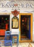 Griekse taverna Royalty-vrije Stock Afbeeldingen
