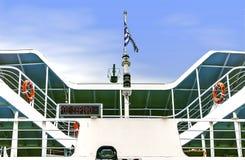 Griekse Veerboot royalty-vrije stock afbeeldingen