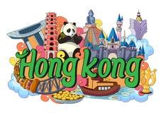 Griffonnage montrant l'architecture et la culture de Hong Kong Photographie stock libre de droits