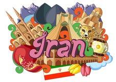 Griffonnage montrant l'architecture et la culture de l'Iran illustration de vecteur