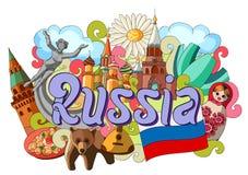 Griffonnage montrant l'architecture et la culture de la Russie Photographie stock libre de droits
