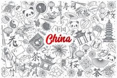 Griffonnage tiré par la main de la Chine réglé avec le lettrage illustration libre de droits