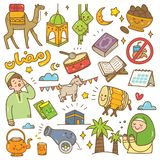 Griffonnages de kawaii de Ramadan illustration stock