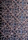 Griglia d'annata del metallo con i modelli decorati Fotografie Stock Libere da Diritti