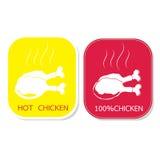 Griglia stabilita del pollo della siluetta dell'icona con il vettore del fumo Fotografia Stock
