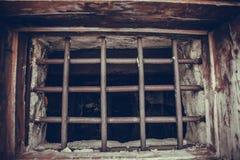 Griglia sulla finestra Fotografia Stock