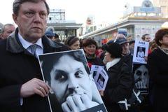 Grigory Yavlinsky, partecipa nella riunione Fotografie Stock
