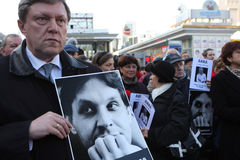 Grigory Yavlinsky, takes part in meeting. Russia. Moscow. During the meeting on Clean Ponds, on the third anniversary of the death of journalist Anna Stock Photos