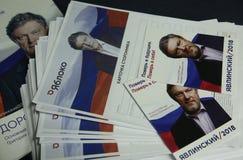 Grigory Yavlinsky, Werbemittel des Präsidentschaftsanwärters der Russischen Föderation lizenzfreie stockfotografie